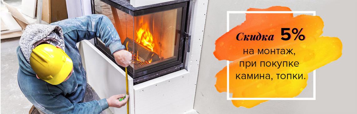 Живое пламя  портал кредит